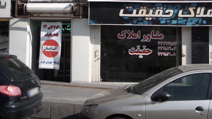 باشگاه شهران غرب