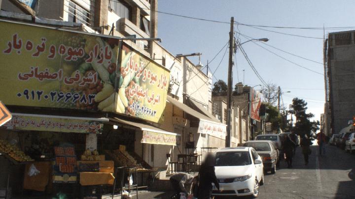 بازار میوه و تره بار اشرفی اصفهانی