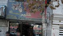 فروشگاه موتور سیکلت حیدری