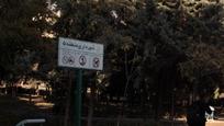 بوستان شبنم