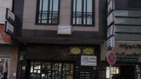لابیاپلاستی دکتر الهام امام جمعه متخصص زنان و زایمان