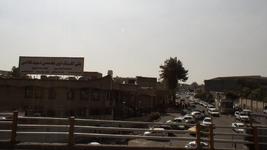 درمانگاه شهید فلاحی