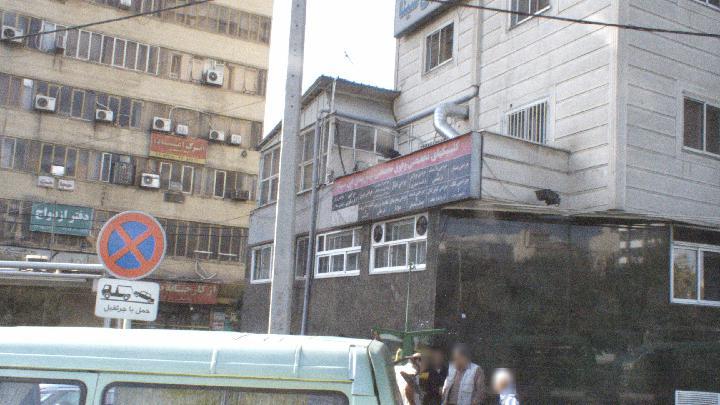 بیمارستان ابنسینا