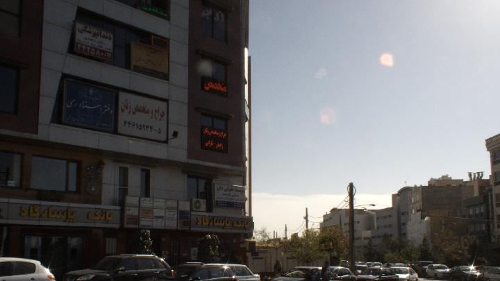 دانشکده فنی و مهندسی   دانشگاه آزاد اسلامی واحد تهران مرکزی