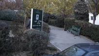 پارک شهید بهمنی نژاد