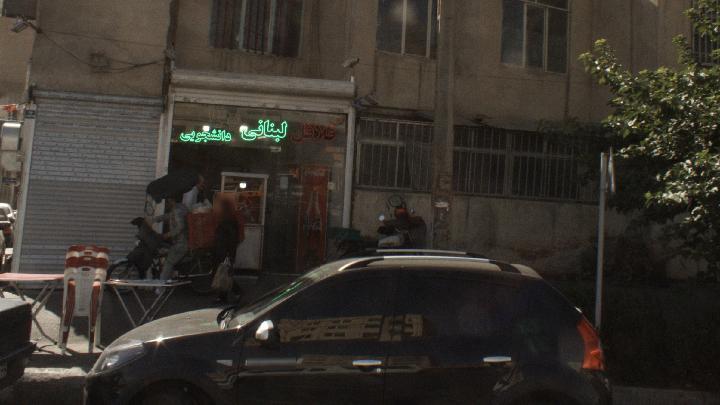 فلافل لبنانی مترو