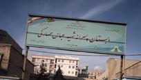دبستان پسرانه شهید عباس حصارکی