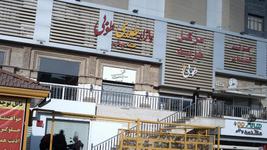 بازار طلای طوبی