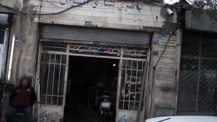 باطری سازی ایران