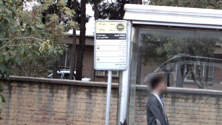 ایستگاه اتوبوس ولی آباد