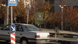 بوستان پاسارگاد
