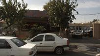 بیمارستان شهید صنیع خانی