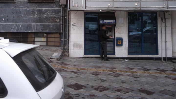 خودپرداز بانک صادرات ایران