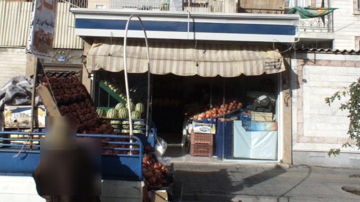 بازار میوه و تره بار بنفشه