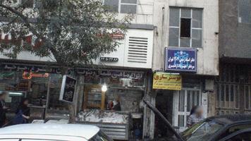 مسجد و حسینیه مکتب الصادق
