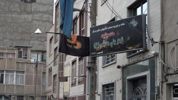 سازمان میراث فرهنگی صنایع دستی و گردشگری ایران