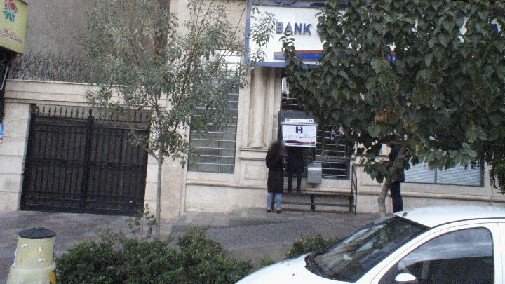 خودپرداز بانک صادرات ایران شعبه شهرآرا