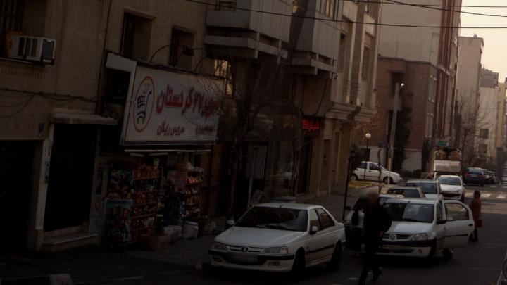 سوپرمارکت 27 کردستان