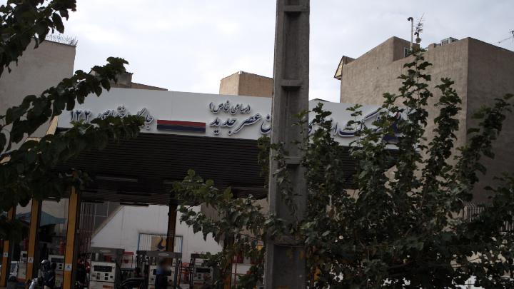 پمپ بنزین آذربایجان