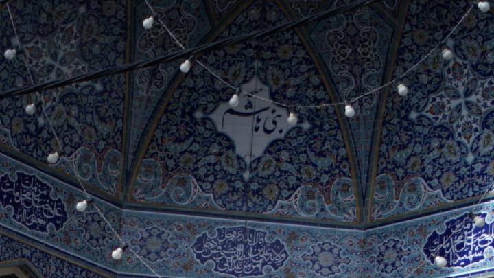 مسجد بنی هاشم