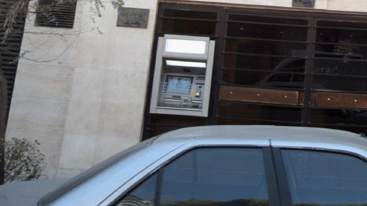 خودپرداز سپه باجه لابی ساختمان لیدا یونیت ۴۰۰۱