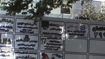 بیمه پاسارگاد نمایندگی کاظمی