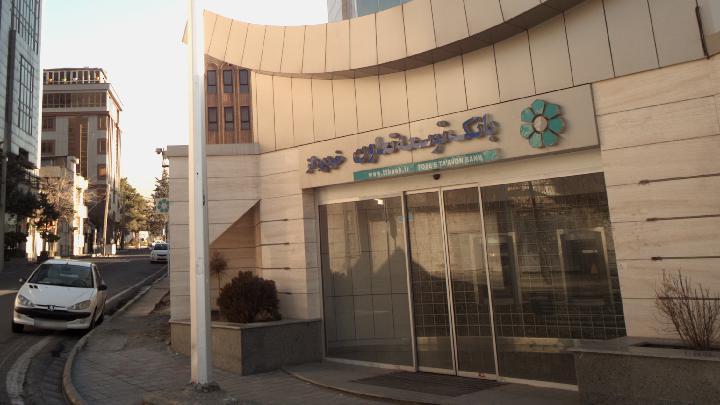 خودپرداز بانک توسعه تعاون