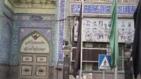 مسجد حجت ابن الحسن