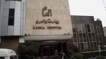 بیمارستان کسری