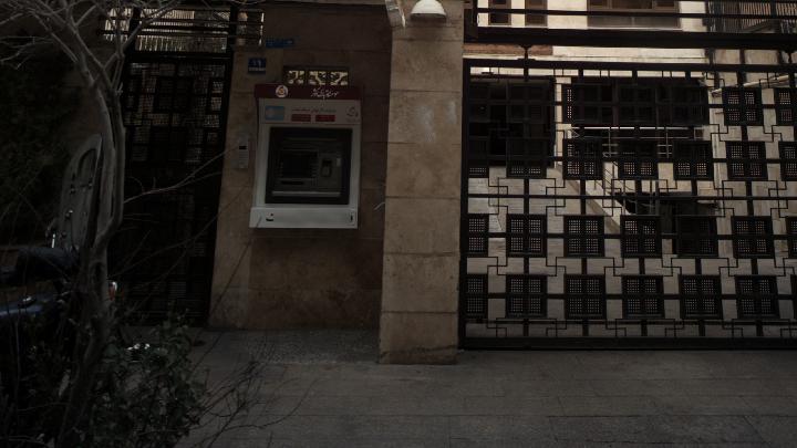 دستگاه خودپرداز موسسه اعتباری کوثر
