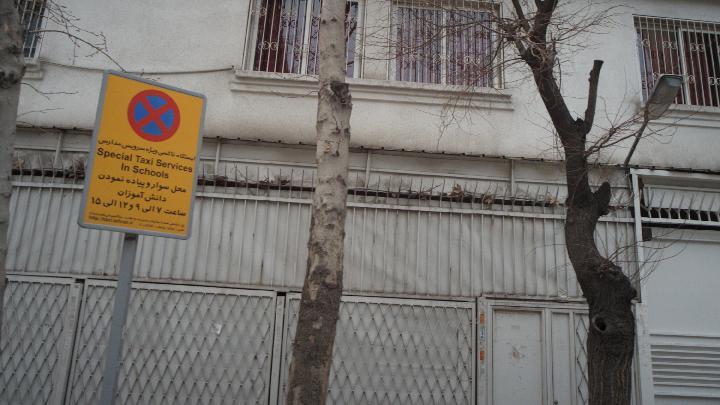ایستگاه تاکسی ویزه سرویس مدارس