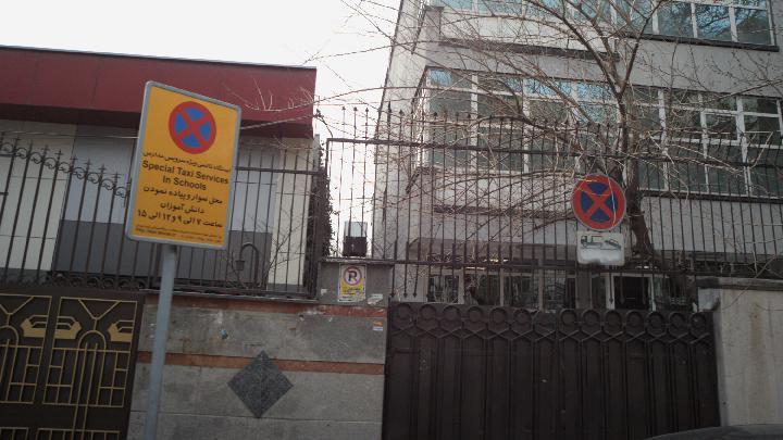 ایستگاه تاکسی ویژه سرویس مدارس