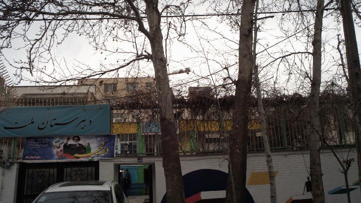 دبیرستان پسرانه غیر دولتی ملت