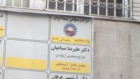 بیمه ایران نمایندگی ۵۱۶۱