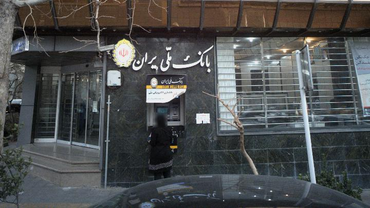 دستگاه خودپرداز بانک ملی ایران