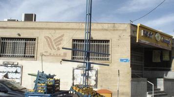 دفتر خدمات پستی تهرانسر