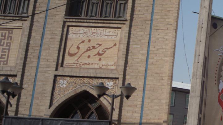 مسجد جعفری