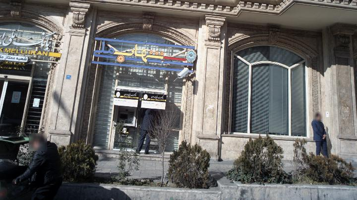 خودپرداز بانک ملی ایران