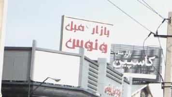 بازار مبل ونوس