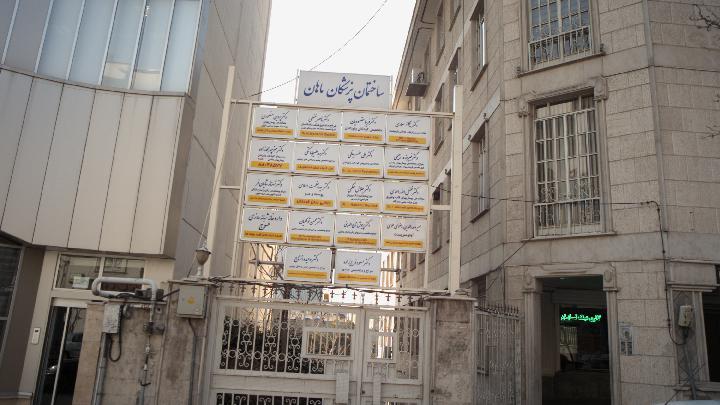 دکتر سیده عظمت اسلامی