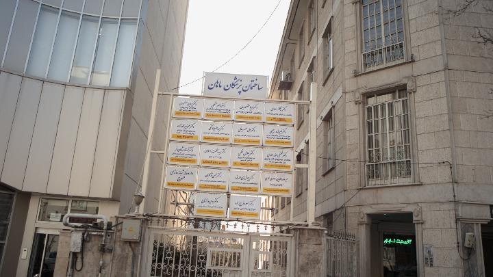 دکتر سید علیرضا مکّی