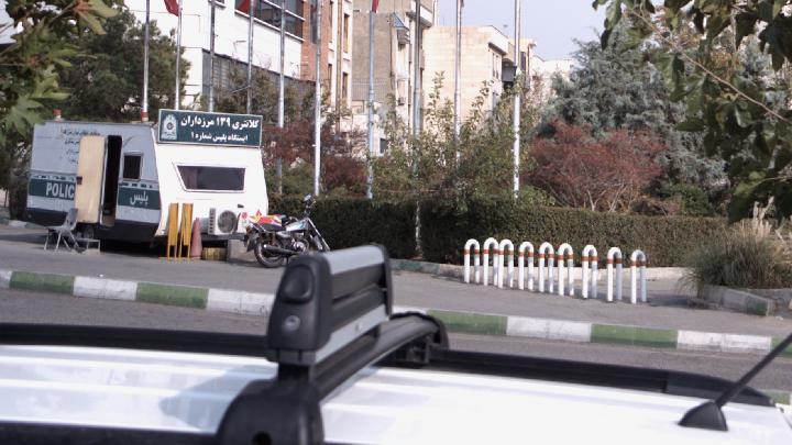کلانتری 139 مرزداران ایستگاه پلیس شماره 1