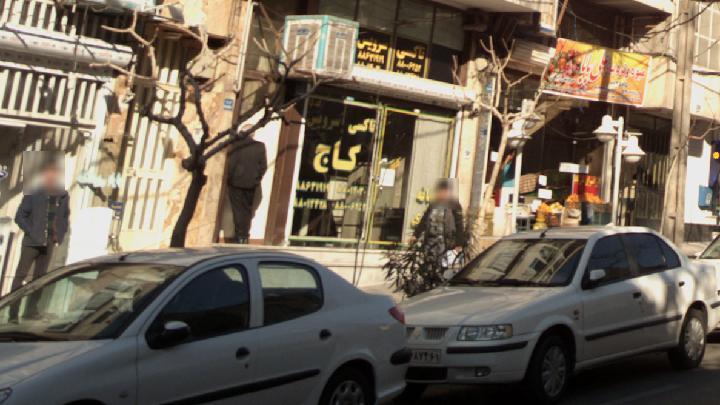 تاکسی سرویس کاج