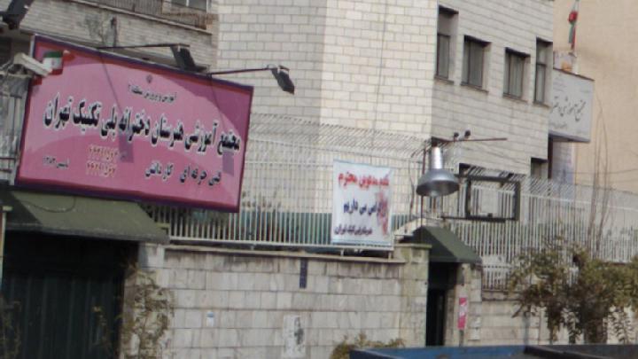 مجتمع اموزشی هنرستان دخترانه پلی تکنیک تهران