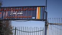 مدرسه محمدرضا ساریخانی