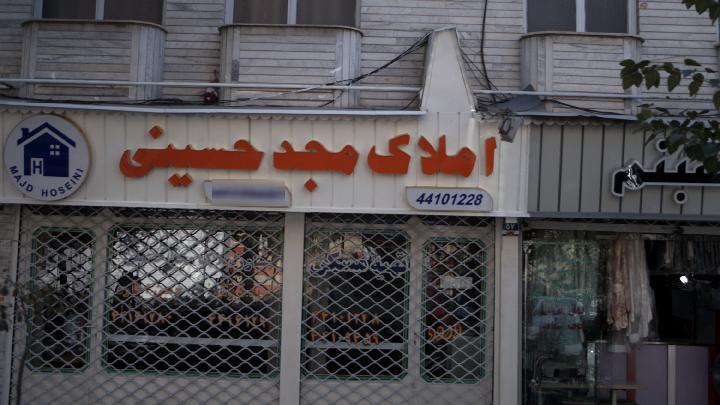 املاک مجد حسینی