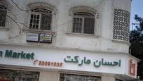 دکتر فاطمه خواجه کریم الدینی