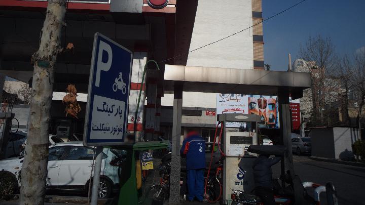 پارکینگ موتور سوار
