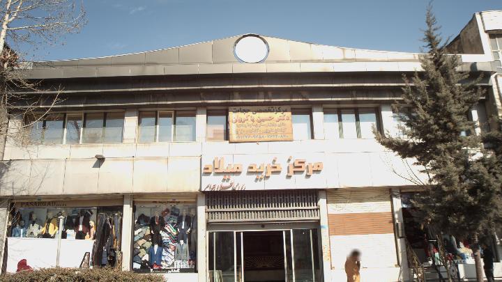 مرکز خرید میلاد
