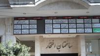 مطب دکتر لادن کاشانی